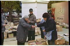 At the book market (Alimkin) Tags: 35mm 35mmphotography analogfilm alimkin analogphotography analog believeinfilm color canon colorfilm city cityscape donbass democracy documental film filmphotography filmisnotdead filmforever filmshooters fuji fujifilm heritage ishootfilm kramatorsk life onlyfilm overdue photojournalism people reallife street streetphotography shootfilm streetlife streetshot saveanalogcameras society scanfilm scan soviet streetportrait traditionalphotography