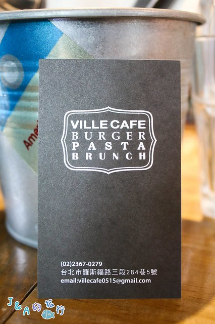 Ville Cafe 泰式椒麻雞義大利麵香氣濃郁!不收服務費,平日不限用餐時間!【捷運公館/台大美食】公館聚餐餐廳/台大聚餐餐廳 @J&A的旅行