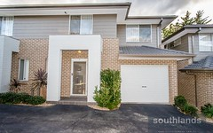 4/90-92 Cox Avenue, Penrith NSW
