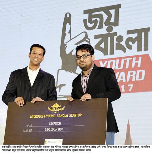 21-10-17-PM ICT Advisor Sajeeb Wazed Joy_Joy Bangla Youth Award-56