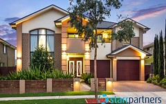 208 The Ponds Boulevard, The Ponds NSW
