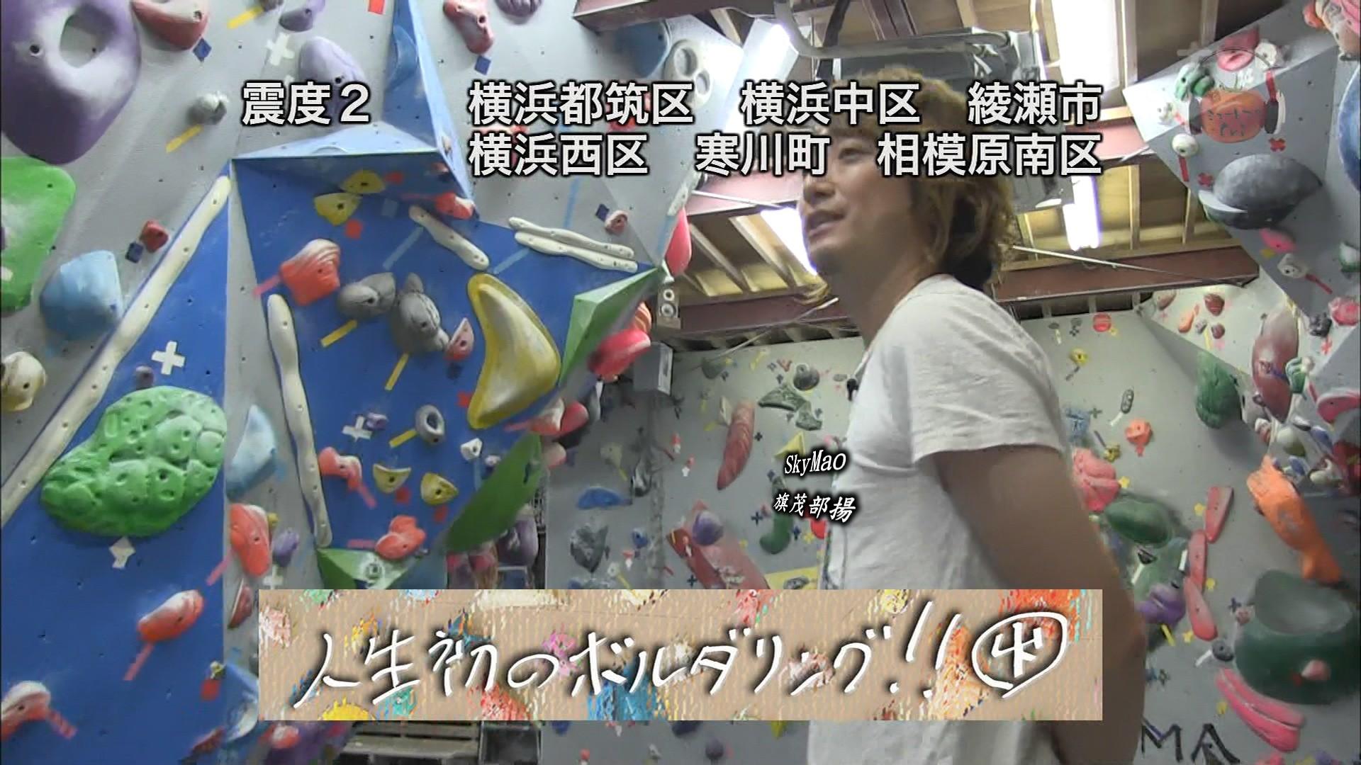 2017.10.06 全場(ミュートマ2).ts_20171007_014657.253