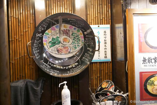 東京自由行-1090530
