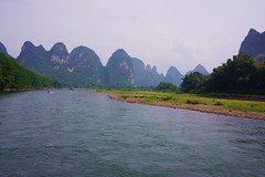 Li River 灕江 (James Tung) Tags: liriver 灕江 china guangxi kweilin 中國 廣西 桂林 桂林山水