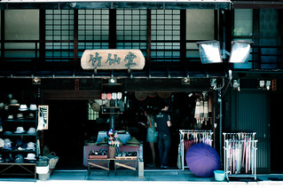 Japanese old town