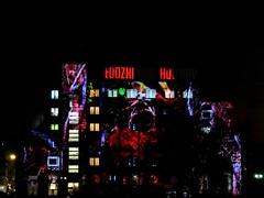 Budynek (maciey24) Tags: łódź city miasto lodz cityoflodz light move festival lmf światło festiwal światła lightmovefestival budynek building colors colours kolory kolorowe noc night ciemność dark darkness ciemno