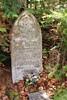Headstone (chearn73) Tags: silverislet ontario thunderbay headstone grave cemetery history 1800s fading typography