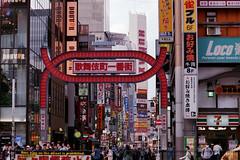 Pic0052 (exposurecontemplation.wordpress.com) Tags: shinjuku tokyo japan film nikon em 75150mm 35 ais fuji superia 400