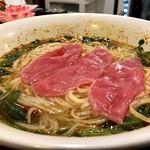 """Think before you eat."" ―Kevin J. Donaldson 🍜 thumbnail"