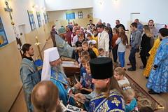 33. 150-летний юбилей Долинской школы
