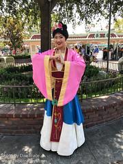 Mulan (Random)