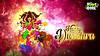 download (3) (lasyakanna93) Tags: 2017 dasara greetings dussehra wishes happy vijayadashami గ్రీటింగ్స్ విజయదశమి