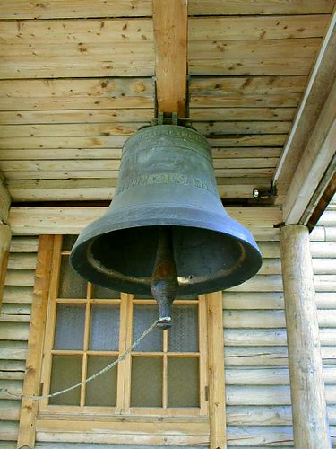 bell ©  serge.zykov