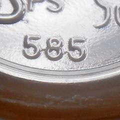 585 (Navi-Gator) Tags: number 585 odd coffee 585yb 585ino