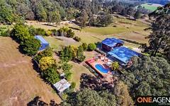 2515 Sherwood Creek Road, Glenreagh NSW
