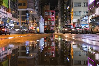 Wan Chai Tramways Mirror