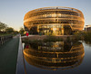 Architectural Gold (Tracey Whitefoot) Tags: 2017 tracey whitefoot nottingham nottinghamshire university uni ingenuity lab jubilee campus sunrise morning gold architecture light building
