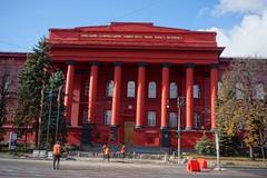 State University (ronindunedin) Tags: ukraine kiev former soviet union university