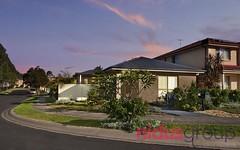 28 Myra Street, Plumpton NSW