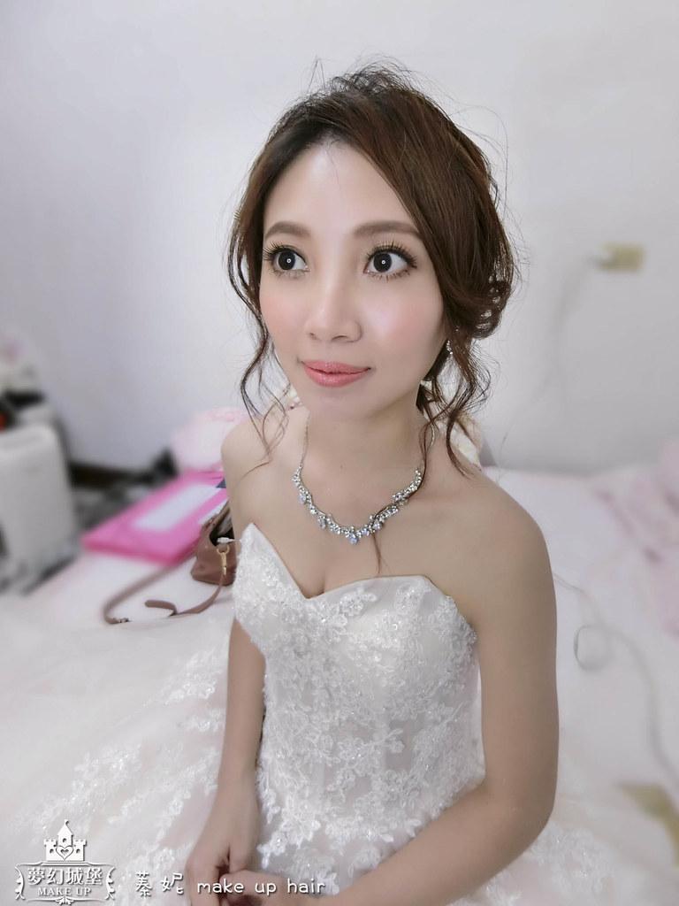 【新秘蓁妮】bride可欣 歸寧造型 / 彰化二林自宅