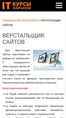 rcnit.com.ua-8