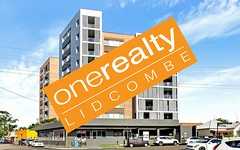 10/8-12 Kerrs Road, Lidcombe NSW