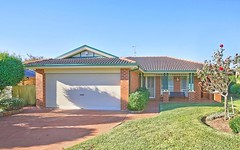 101 Southdown Road, Elderslie NSW