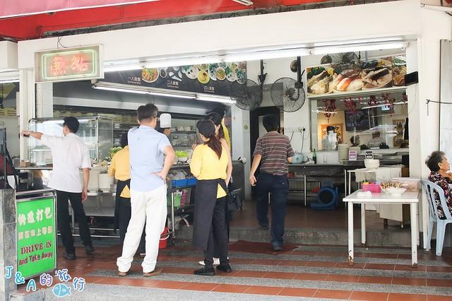【馬來西亞/新山美食】亞坤純正西刀魚丸 Ah Koong Restaurant-干撈老鼠粉鹹香夠味,搭配豬油渣很涮嘴,酥香魚餅鮮香夠味! @J&A的旅行