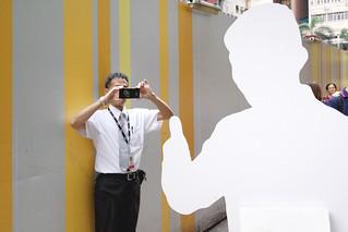 Hong Kong, Invisible Man