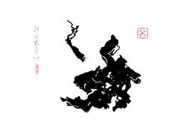 Calligraphie à la feuille de Oolong 13