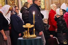 Преподобного Сергия (9)
