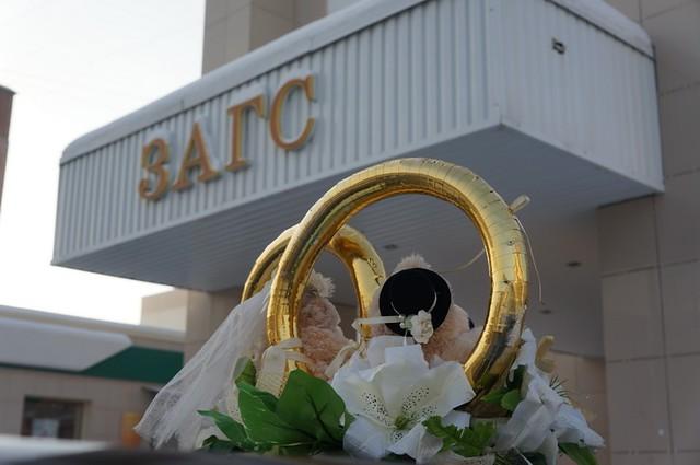 Зарегистрировать брак через Единый портал госуслуг можно будет скорее