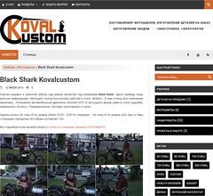 kovalcustom.com-3