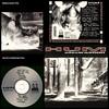 #HappyAnniversary 24 years #HUM #Electra2000 #album #post #hardcore #alternative #indie #space #rock #music #90s #90smusic #90salternative #90srock #backtothe90s #JeffDimpsey #TimLash #BryanStPere #MattTalbott #BradWood #MikeStarcevich #AndyHodge #90sband (victor.nils) Tags: backtothenineties 90s matttalbott album bradwood cd hum backtothe90s space 90salbum music 90smusic mikestarcevich indie rock andyhodge timlash post 90sband electra2000 1993 us bryanstpere alternative jeffdimpsey 90salternative 90srock happyanniversary hardcore 90scd