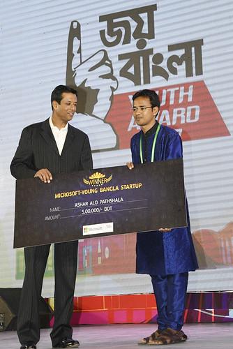21-10-17-PM ICT Advisor Sajeeb Wazed Joy_Joy Bangla Youth Award-57