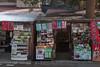 木が突き刺さる売店 (kasa51) Tags: shop store shrine sign kanji hiragana tree kamakura japan