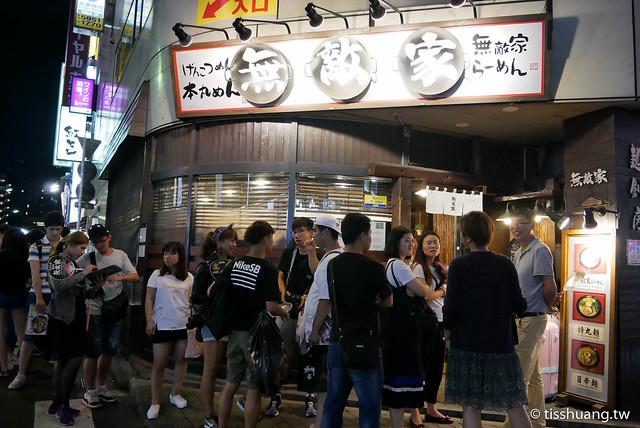 東京自由行-1090508
