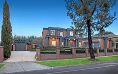 15 Development Boulevard, Mill Park VIC