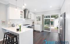 19 Tanderra Street, Colyton NSW