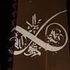Meeting of the Alphabets (mangtronix) Tags: infl3ctor beirut calligraffiti calligraphy digitalcalligraffiti fransabank graffiti mangtronix mediaart schriftzug whitewallbeirut