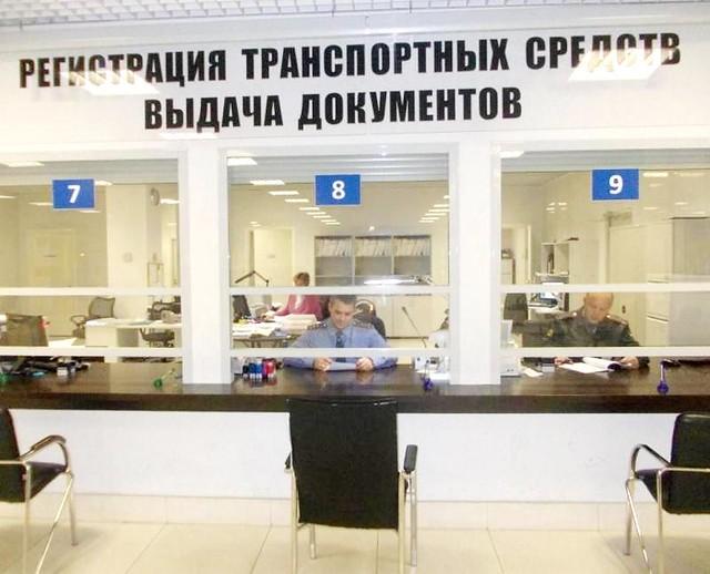 Все русские автомобили получат электронные паспорта к1июля предстоящего года