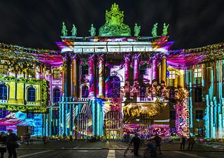 Juristische Fakultät - Festival Of Lights Berlin