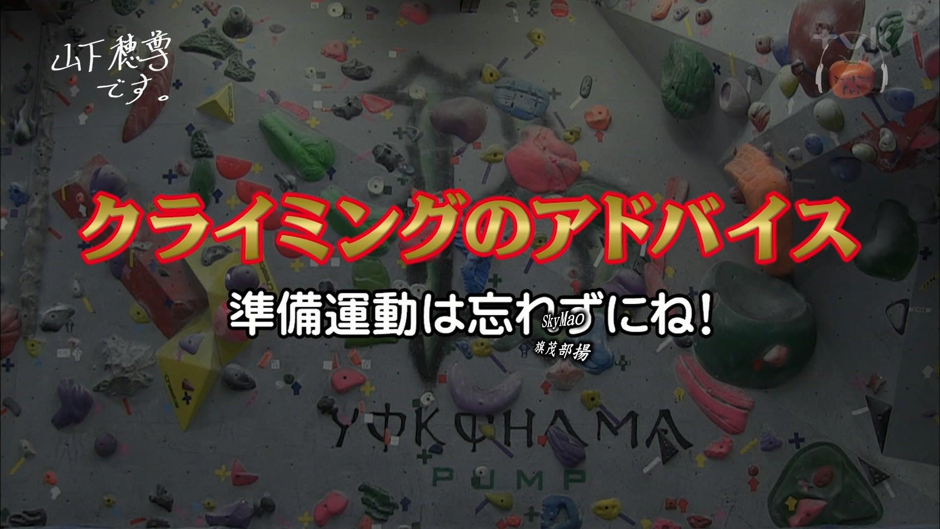 2017.10.27 全場(ミュートマ2).ts_20171028_014745.820