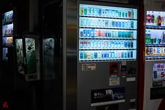 At the corner (gullevek) Tags: art ebisu fujixt1 fujifilm japan night shibuyaku sticker telephone things tokyo tokyoto vendingmachine アート ステッカー 夜 天気 建物 恵比寿 日本 東京 東京都 渋谷区 自動販売機 電話 tōkyōto graffiti グラフィティー