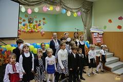 57. 150-летний юбилей Долинской школы