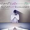 Forgive Anyone (DawateIslami) Tags: forgive anyone farmaan e mustafa islam madanichannel socialmedia dawateislami ilyasqadri peace islamic quotes allah