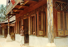 Lagudri, Nias, 1980 (Elios Amati) Tags: indonesia eliosamati nias sumatra traditionalhouse