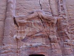 Petra - Portal