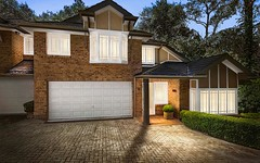 1D Eldon Lane, Beecroft NSW