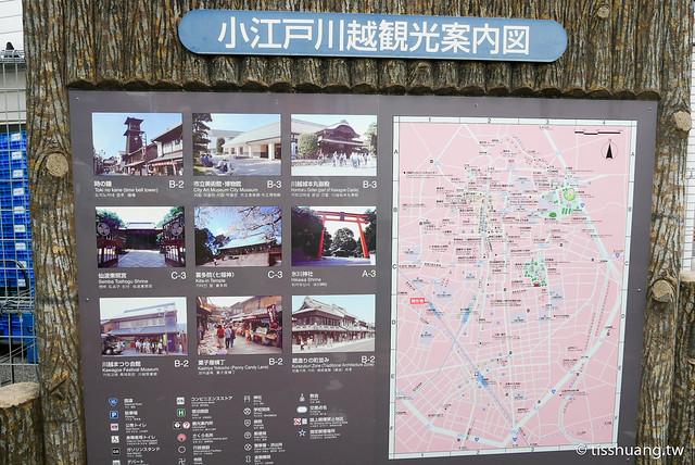 東京自由行第四天-1090689